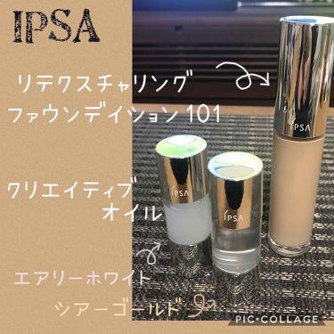 リテクスチャリング ファウンデイション/IPSA/リキッドファンデーションを使ったクチコミ(1枚目)