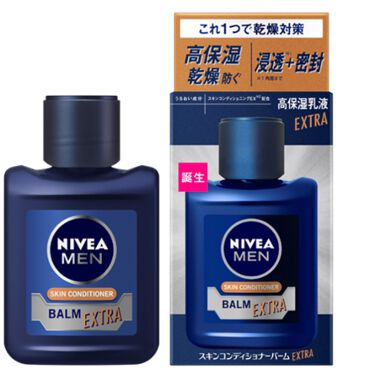 2020/10/10発売 ニベアメン スキンコンディショナーバーム エクストラケア