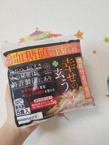 幸せの玄うどん/FFO/食品を使ったクチコミ(1枚目)