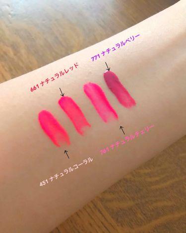 hot sale online 6be5d 1fece ディオール アディクト リップ ティント|Diorの口コミ「友達 ...