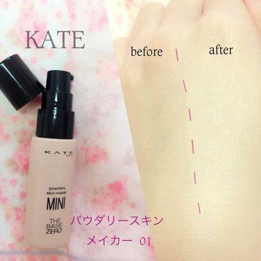 パウダリースキンメイカー/KATE/その他ファンデーションを使ったクチコミ(3枚目)