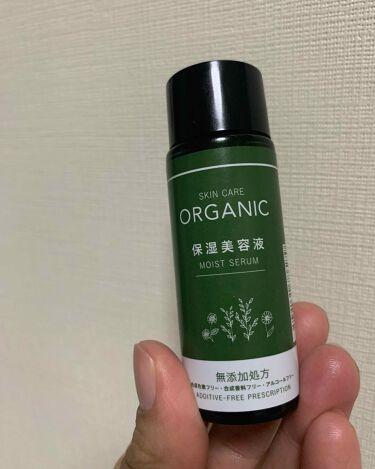 ORGANIC 保湿美容液 DAISO