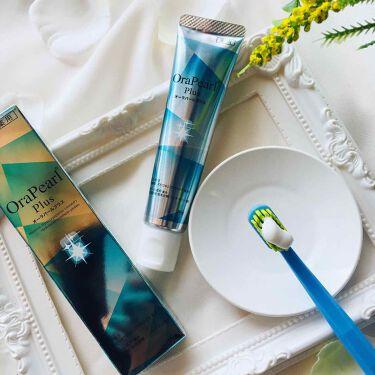 オーラパールプラス/OraPearl(オーラパール)/歯磨き粉を使ったクチコミ(1枚目)