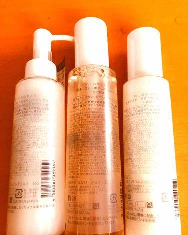 BOTANISTボタニカルフェイスウォッシュ(ラズベリー&ジャスミンの香り)/BOTANIST/洗顔フォームを使ったクチコミ(2枚目)