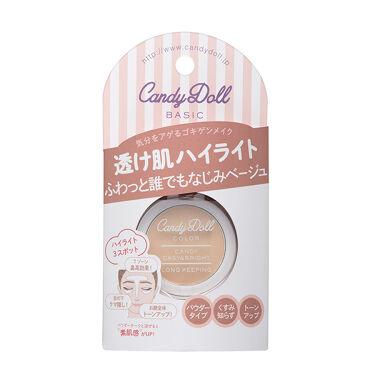 イージーハイライト CandyDoll