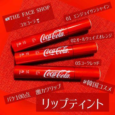コカコーラ リップティント/ザ フェイスショップ/リップグロスを使ったクチコミ(1枚目)