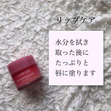 ナチュリエ ハトムギ化粧水(ナチュリエ スキンコンディショナー h )/ナチュリエ/化粧水を使ったクチコミ(5枚目)