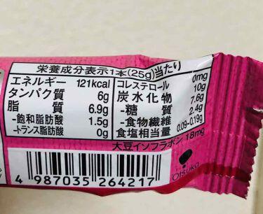 ソイジョイ クリスピーミックスベリー/ソイジョイ/食品を使ったクチコミ(2枚目)