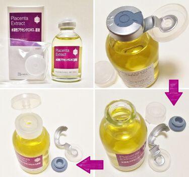 水溶性プラセンタエキス原液/ビービーラボラトリーズ/美容液を使ったクチコミ(1枚目)