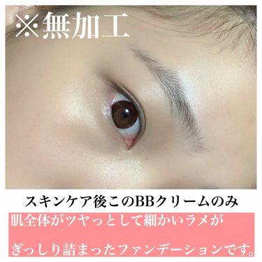 BBクリーム パール入り/CEZANNE/化粧下地を使ったクチコミ(3枚目)