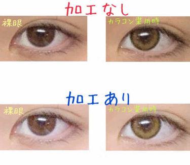 eye closet iDOL Series CANNA ROSE 1day/EYE CLOSET/カラーコンタクトレンズを使ったクチコミ(3枚目)
