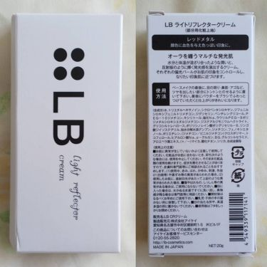 ライトリフレクタークリーム/LB/化粧下地を使ったクチコミ(2枚目)