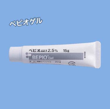 洗顔 石けん (枠練り)/ちふれ/洗顔石鹸を使ったクチコミ(3枚目)