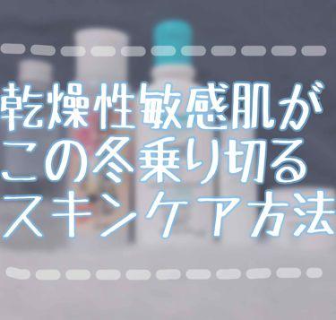 ローション/Curel/ボディローション・ミルクを使ったクチコミ(1枚目)