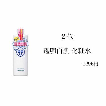 敏感肌用薬用美白美容液/無印良品/美容液を使ったクチコミ(3枚目)