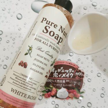 ピュアナッツソープ ホワイトローズの香り/ナチュラセラ/洗顔フォームを使ったクチコミ(1枚目)