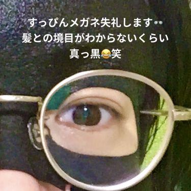 ピュアブラック アクアモイスチャー シートマスク/ALFACE+/シートマスク・パックを使ったクチコミ(3枚目)
