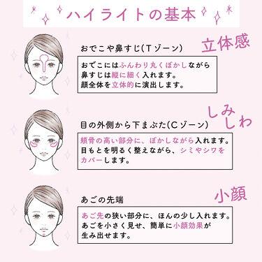 【おうち時間にメークレッスン❣ ハイライトとシェーディングを徹底解説】  今回はハイライトとシェーディングの入れ方を紹介します💞  ハイライトとシェーディングはメイクの脇役アイテムと思われがちですが、 ベースメイク後に足すだけで顔にメリハリを与え、 顔の印象を変えることができます!  ハイライトとシェーディングを使いこなせば 小顔効果はもちろん 透明感溢れるツヤ肌も演出✨  いつものメイクにひと手間加えて 立体感のある垢抜け顔を叶えませんか♡  イラストを見ながら、ぜひ試してみてください🐹  イラスト🤍 水島尚美さん  #DHC#DHCコスメ#ハイライト#シェーディング#ディーエイチシー#イラスト#小顔#小顔メイク #モテメイク#メイクテク#女子力 #イラストメイク #ナチュラルメイク#コスメ