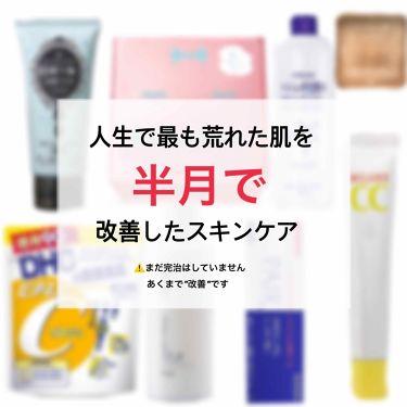 kotomiさんの「メンソレータム メラノCC薬用しみ集中対策液<美容液>」を含むクチコミ