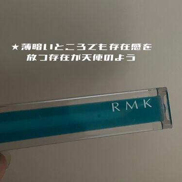 ザ ナウナウネオングロス/RMK/リップグロスを使ったクチコミ(3枚目)