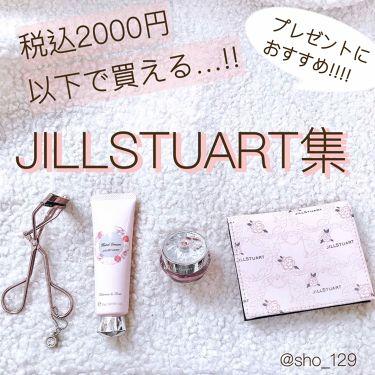 ブロッティングペーパー N/JILL STUART/あぶらとり紙を使ったクチコミ(1枚目)