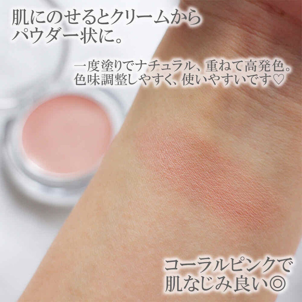 https://cdn.lipscosme.com/image/f26e4aee22dfaab30b1f93ae-1595843692-thumb.png