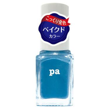 pa ネイルカラー プレミア gpa04 デニムパンツ