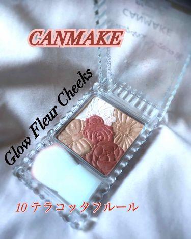 グロウフルールチークス/CANMAKE/パウダーチーク by nana's cosme