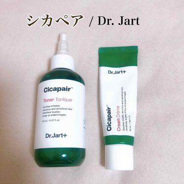 【画像付きクチコミ】【韓国購入品】Dr.Jartのシカペアシリーズ!✨気になっていたので買ってみました♩医者?が開発したらしいこのブランドは敏感肌や肌荒れの時に使うといいとのこと。私は肌が究極に乾燥していて夕方になると皮が剥けてるような状態の時に使ってま...