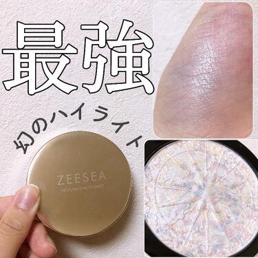 ZEESEA 顔がキラキラ  オーロラ系ハイライト/ZEESEA/ハイライトを使ったクチコミ(1枚目)