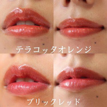 リップエディション (ティントルージュ)/ettusais/口紅を使ったクチコミ(3枚目)