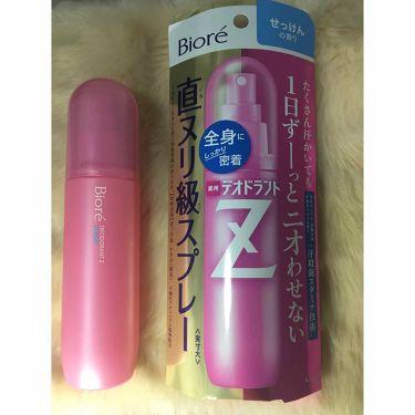 ビオレZ 薬用デオドラント 全身用スプレー/ビオレ/デオドラント・制汗剤を使ったクチコミ(1枚目)