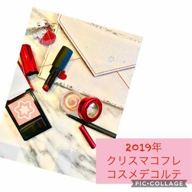 メイクアップ コフレ Ⅱ(クリスマスコフレ 2019)/COSME  DECORTE/メイクアップキットを使ったクチコミ(1枚目)