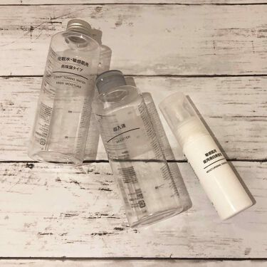 化粧水・敏感肌用・高保湿タイプ/無印良品/化粧水を使ったクチコミ(2枚目)