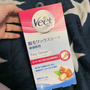 ヴィート 脱毛ワックスシート 敏感肌用/Veet/脱毛・除毛を使ったクチコミ(1枚目)