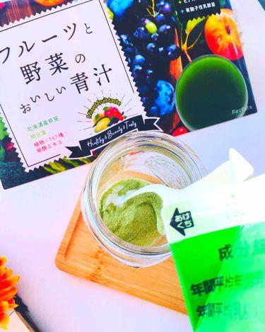 フルーツと野菜のおいしい青汁/Re:Fata/ドリンクを使ったクチコミ(2枚目)