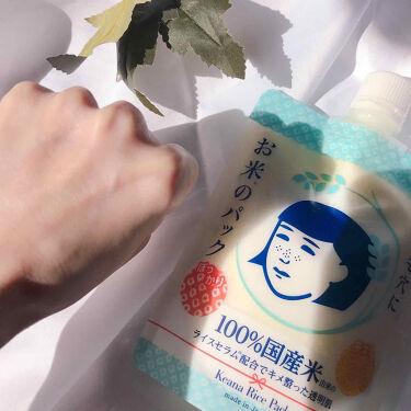 お米のパック/毛穴撫子/洗い流すパック・マスクを使ったクチコミ(3枚目)