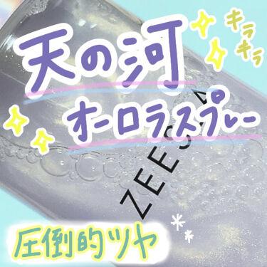 ZEESEA メタバースピンクシリーズ  ローリンスターメイクキープスプレー/ZEESEA/ミスト状化粧水を使ったクチコミ(1枚目)