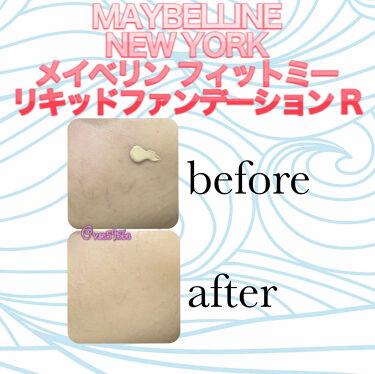 【新発売】メイベリン フィットミー リキッドファンデーション R/MAYBELLINE NEW YORK/リキッドファンデーションを使ったクチコミ(2枚目)