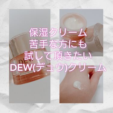 クリーム/DEW/フェイスクリームを使ったクチコミ(1枚目)