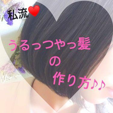 Sakuraさんの「Honeyce'(ハニーチェ)ハニーリッチオイル<アウトバストリートメント>」を含むクチコミ