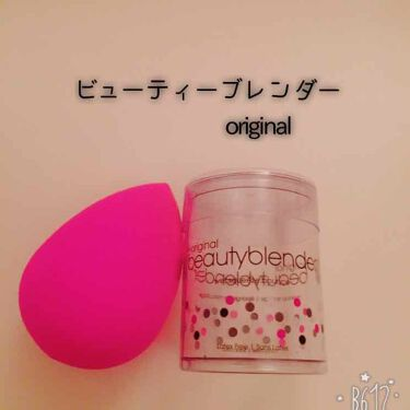 ビューティブレンダー/ビューティブレンダー/パフ・スポンジ by Gumiii