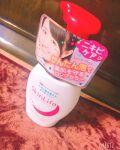 ♥あおりんご♥のクチコミ「nicola東京開放日のクジ引きで...」