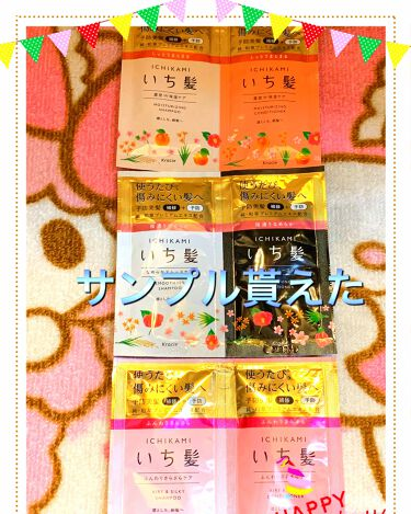モイストリペア シャンプー/mixim Perfume/シャンプー・コンディショナーを使ったクチコミ(3枚目)