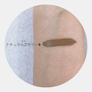 ヘビーローテション カラーリングアイブロウ ナチュラルブラウン04/ヘビーローテーション/眉マスカラを使ったクチコミ(2枚目)