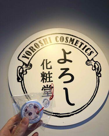 365ハンドクリーム/YOROSHI COSMETICS (よろし化粧堂)/その他スキンケアを使ったクチコミ(1枚目)