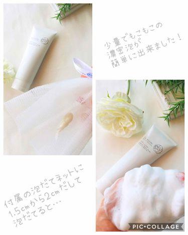 ビオリズム洗顔フォーム/ラ・ミューテ(lamutee)/洗顔フォームを使ったクチコミ(2枚目)