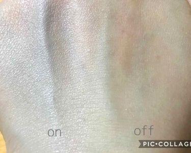 カラーチューナー/m.m.m/化粧下地を使ったクチコミ(1枚目)