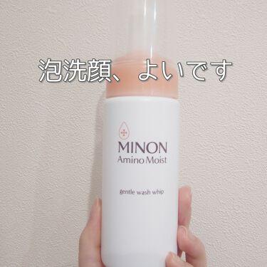アミノモイスト ジェントルウォッシュ ホイップ/ミノン/洗顔フォームを使ったクチコミ(1枚目)