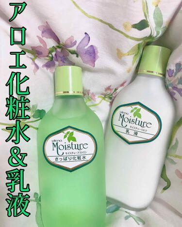 さっぱり化粧水/ウテナモイスチャー/化粧水を使ったクチコミ(1枚目)